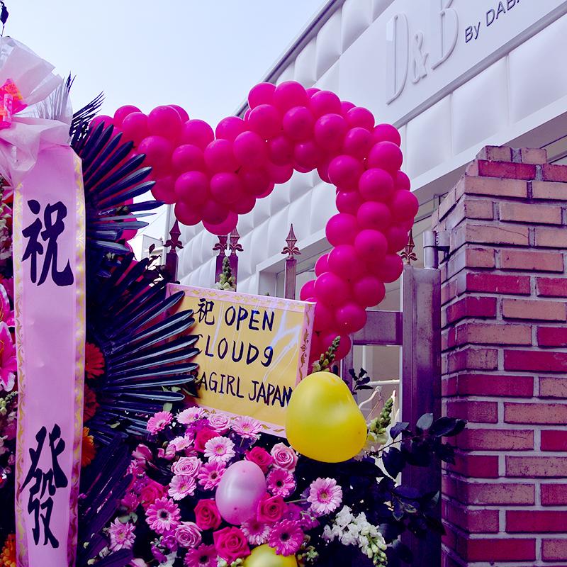 大田明弥DABAgirl店舗10