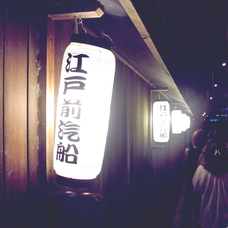 大田明弥4