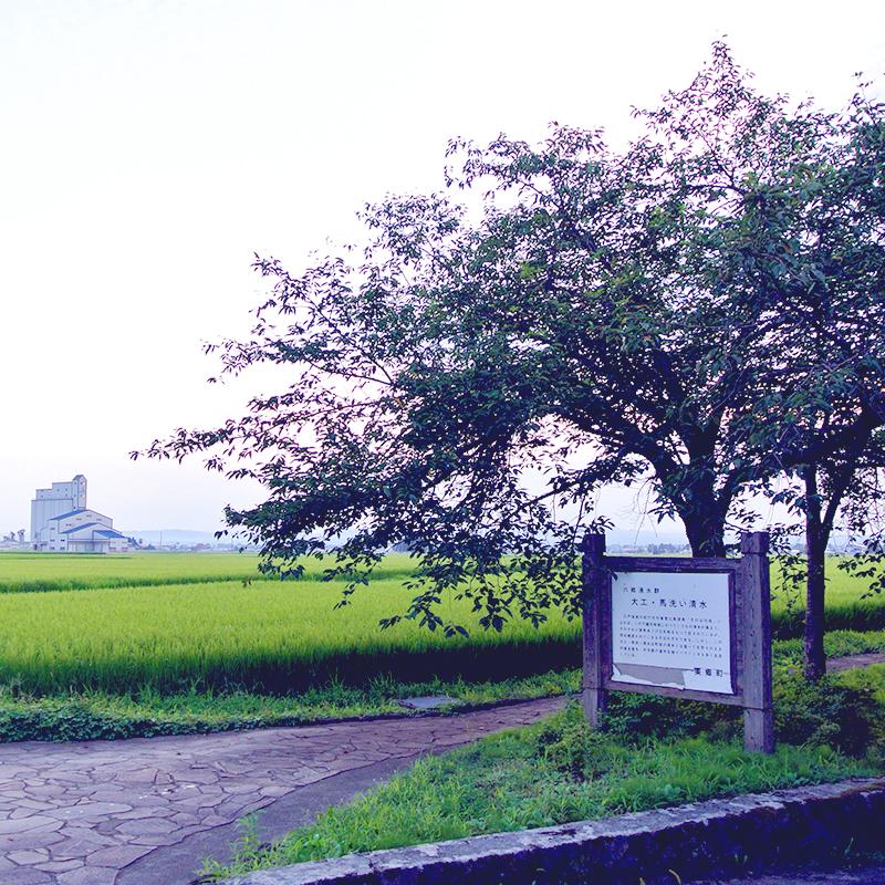 大田明弥2