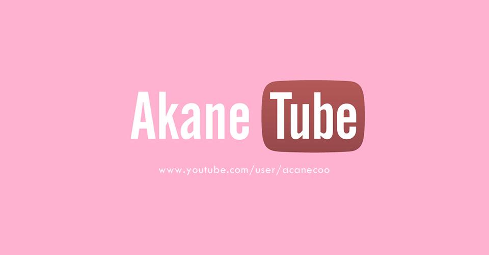 AKANEOTA.COM|大田明弥オフィシャルサイト